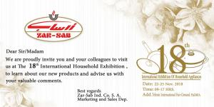 18th International Household Appliances Exhibition in Tehran